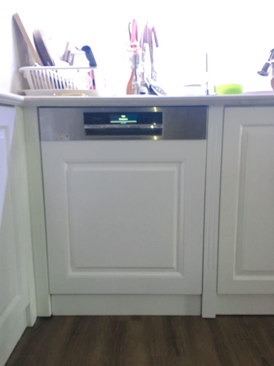 Nhà đẹp thêm SANG nhờ máy rửa bát Bosch âm tủ Smi88ts46e 5